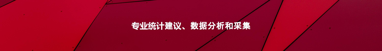 slide1_cn