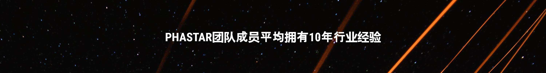 slide2_cn