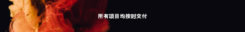 slide3_cn