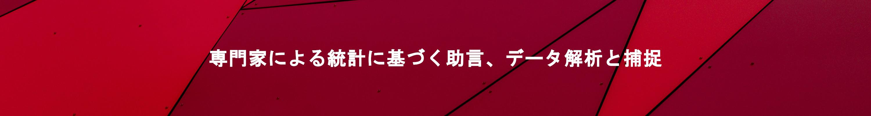 slide1_jp
