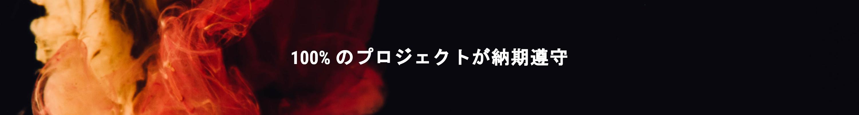 slide3_jp